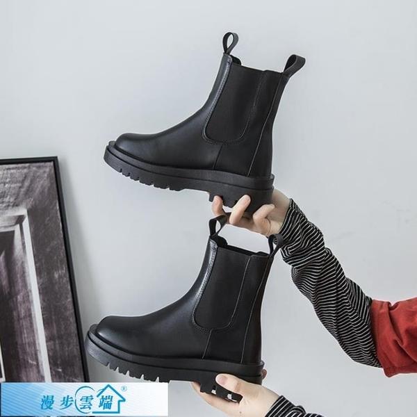 馬丁靴 mona網紅同款馬丁靴女英倫風圓頭厚底2020年秋季中筒切爾西短靴子 漫步雲端
