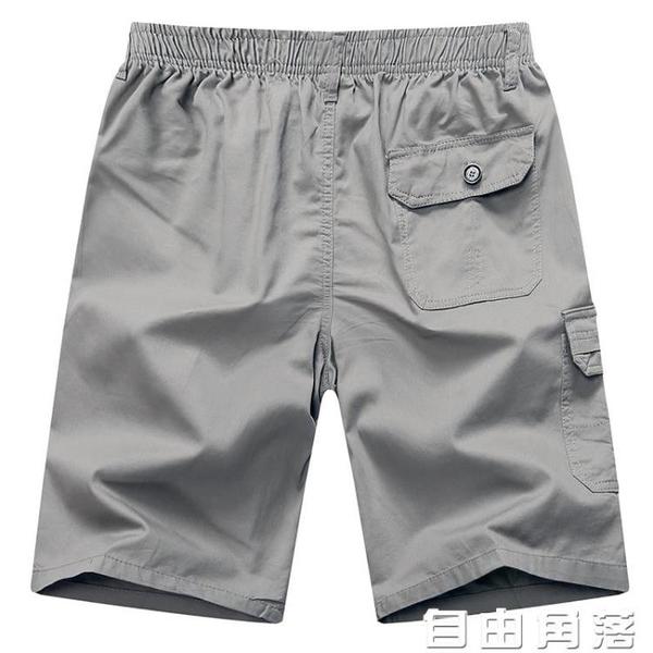 夏季中年男士短褲純棉爸爸裝寬鬆大碼中老年人休閒五分褲外穿褲衩 自由角落