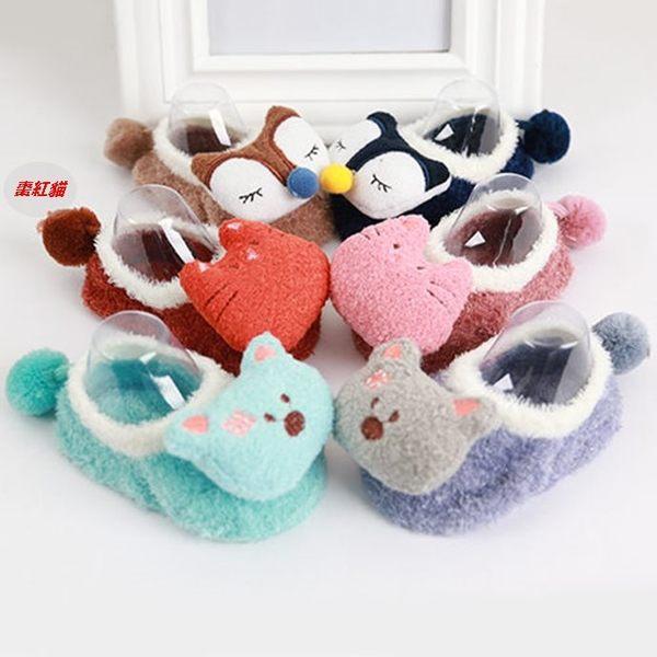 童襪 襪子 隱形襪 短襪 踝襪 聖誕節 厚款 立體球 腳底有防滑設計 六款 寶貝童衣