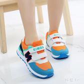 中大尺碼童鞋學生男童運動鞋兒童網鞋中大童輕便跑鞋男孩透氣鞋子 js10114『科炫3C』