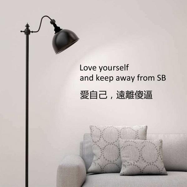 【BlueCat】愛自己遠離傻逼Love yourself中英文黑色壁貼 (28*11cm)