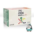 303575#健樂喜 寶兒舒果寡糖 6g*24包/盒