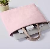 筆電包 蘋果小米華碩13筆記本電腦15.6寸手提包12公文14小清新可愛時尚   汪喵百貨