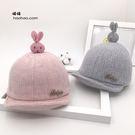 寶寶帽子秋冬 女孩6-12個月鴨舌帽男童秋季1-2歲嬰兒棒球帽韓式潮 最後一天85折