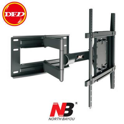(NB) NORTH BAYOU NBSP3 液晶電視懸臂架 40吋-70吋 80cm×50cm 傾角-5°/+15° 單臂雙節 公司貨