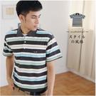 【大盤大】(P51873) 男 台灣製 橫條紋口袋上衣 保羅衫 夏棉T 短袖POLO衫 休閒涼感衣【剩M和L號】