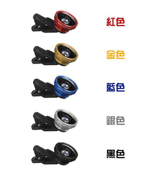 【coni shop】手機0.4倍超級廣角鏡頭 送防塵套 自拍神器 各廠牌手機通用 4倍 四倍 廣角手機鏡頭