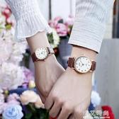 2020新款韓版簡約氣質ins風女學生時尚防水夜光情侶手錶一對男表 小艾時尚