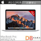 加碼贈★Apple MacBook Pro 配備Retina 13吋 i5 8G/128G(MPXR2TA/A)-送螢幕貼+鍵盤膜+防震包+瑰柏翠護手霜