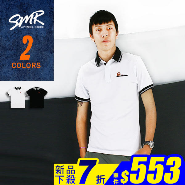 POLO衫-彈力小皮標Polo衫-百搭休閒款《05317042》共2色【現貨+預購】『SMR』