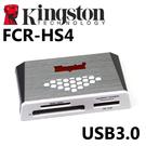 Kingston 金士頓 FCR-HS4 USB 3.0 多合一 讀卡機 支援 MicroSD/SDHC/SDXC/MSPD/CF UHS-II UHS-I