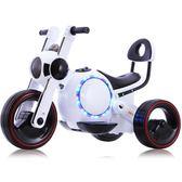 兒童電動摩托車三輪車1-3-5歲充電寶寶玩具車男女小孩童車可坐人 WE1016『優童屋』
