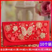 唯思美紅包袋利是封 中式燙金過新年會壓歲結婚禮慶商務創意千元尾牙抽獎