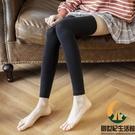 襪套女過膝秋冬加厚保暖直筒九分護膝護腿長筒襪日系高筒長襪【創世紀生活館】