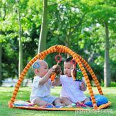 嬰兒健身架新生兒游戲毯3-6-12個月寶寶健身器0-1歲嬰兒爬行玩具igo 全館免運