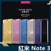 Xiaomi 小米 紅米機 Note 3 半透鏡面保護套 防刮側翻皮套 免翻蓋接聽 輕薄原裝同款  手機套 手機殼