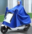 雨衣 電動電瓶車雨衣長款全身加大加厚女士摩托騎車單人防暴雨專用雨披 限時優惠 極速出貨