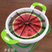削皮機 抖音同款切西瓜神器切蛋糕去核切水果分割器大號蘋果切多功能 夢藝家