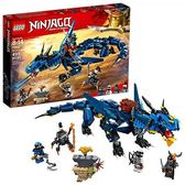 LEGO 樂高 NINJAGO Masters of Spinjitzu: Stormbringer 70652 Ninja Toy Building Kit with Blue Dragon Model (493 Piece)