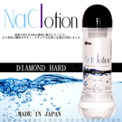 情趣用品-日本原裝NaClotion 自然感覺 潤滑液360ml DIAMOND HARD 高黏度/濃稠型 黑 蘇菲24H購物