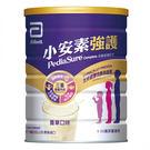 亞培 Abbott 小安素三重營養配方(香草口味)850g