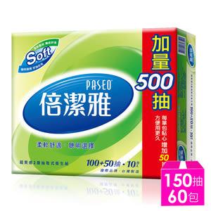 倍潔雅超質感抽取式衛生紙150抽10包6袋