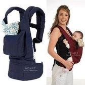 柔棉印花多用途肩帶加寬幼兒背帶 揹帶 兒童背帶 背巾 揹巾