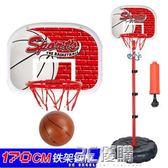 1.7米兒童籃球架家用可升降投球籃框皮球類運動玩具2-3-4-5-6周歲igo 3c優購