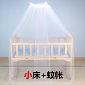 嬰兒床 實木無漆環保寶寶床童床搖床推床可變書桌嬰兒搖籃床可側翻 新年特惠