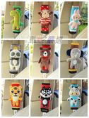 車之嚴選 cars_go 汽車用品【KSA-001】卡通造型立體玩偶 可愛超卡哇伊 安全帶保護套 1入 -九種選擇
