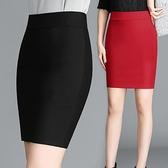 2020新款韓版半身裙春秋短裙女夏高腰顯瘦彈力一步包臀裙打底裙子 全館免運 快速出貨