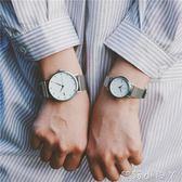 時尚流手錶簡約超薄情侶手錶鋼帶石英錶 蘿莉小腳丫