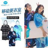 浴袍   韓國潛水速干斗篷成人海邊防曬沙灘換衣罩衫印花浴巾輕浴袍