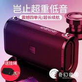 雅蘭仕H9無線戶外藍牙音箱插卡超重低音炮隨身便攜迷你小音響-奇幻樂園