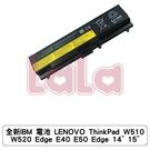 全新IBM 電池 LENOVO ThinkPad W510 W520 Edge E40 E50 Edge 14 15