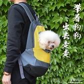 背包博美外出便攜雙肩旅行胸前比熊貓小狗箱包袋子用品 【2021新春特惠】