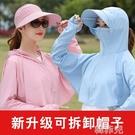 防曬衣 夏季新款騎車防曬衣女長袖防曬罩衫防紫外線透氣防曬服薄外套 韓菲兒