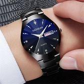 藍光防水手錶男士學生簡約石英錶夜光機械錶