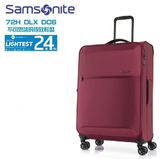 Samsonite 新秀麗 26吋行李箱 72H DLX DC6 世界極輕2.4kg 雙軌輪 大容量 布面可擴充  (81T升級版)