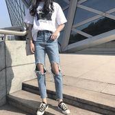 韓版個性膝蓋大破洞直筒褲休閒百搭牛仔褲毛邊九分褲女顯瘦褲子 至簡元素