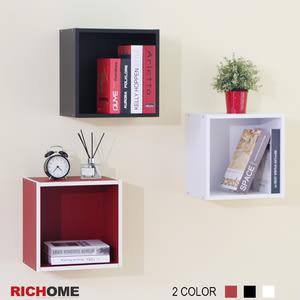 【RICHOME】創意積木單格櫃-三色白色