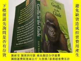二手書博民逛書店Gorilla罕見In the glade:林中的大猩猩Y212829