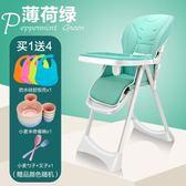寶寶餐椅多功能小孩吃飯座椅可折疊便攜式宜家嬰幼兒童用飯桌餐椅