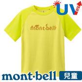 【Mont-Bell 日本 兒童 Wickron WIC.T PRINT 配色短袖T恤《亮黃/黃》】1114324/春夏款/短袖T恤★滿額送