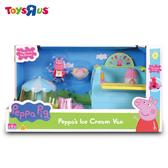 玩具反斗城 PEPPA PIG 粉紅豬小妹-冰淇淋餐車組
