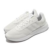 adidas 慢跑鞋 Retroset 全白 小白鞋 復古款 男鞋 愛迪達 三葉草 運動鞋【ACS】 FX9085