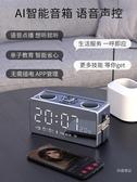 藍芽音響 無線藍芽音箱超重低音炮家用大音量戶外手機音響智能小型鋼炮迷你便攜式【快速出貨】
