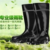 雨靴 PVC高幫安全靴防滑防水防刺雨靴勞保靴子工業防護鞋下水LB4150【123休閒館】