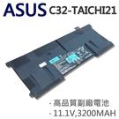 ASUS 6芯 C32-TAICHI21 日系電芯 電池 Taichi 21-CW001P  Taichi 21-CW003H