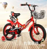 快速出貨-折疊自行車16寸折疊兒童自行車3歲寶寶腳踏車2-4-6-7-8-9-10歲童車男孩單車xw